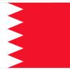 Bahrain Human Trafficking Law