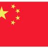 China Human Trafficking Law