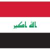 Iraq Human Trafficking Law
