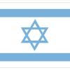 Israel Human Trafficking Law
