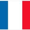 France Human Trafficking Law