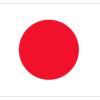 Japan Human Trafficking Law