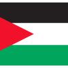 Jordan Human Trafficking Law