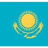 Kazakhstan Human Trafficking Law