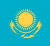 Kazakhstan Human Trafficking Law