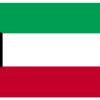 Kuwait Human Trafficking Law