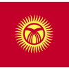 Kyrgyz Republic Human Trafficking Law