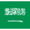 Saudi Arabia Human Trafficking Law