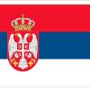 Serbia Human Trafficking Law