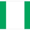 Nigeria Human Trafficking Law