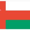 Oman Human Trafficking Law