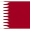 Qatar Human Trafficking Law