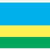 Rwanda Human Trafficking Law