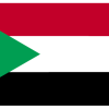 Sudan Human Trafficking Law