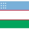 Uzbekistan Human Trafficking Law