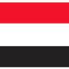 Yemen Human Trafficking Law