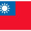Taiwan Human Trafficking Law